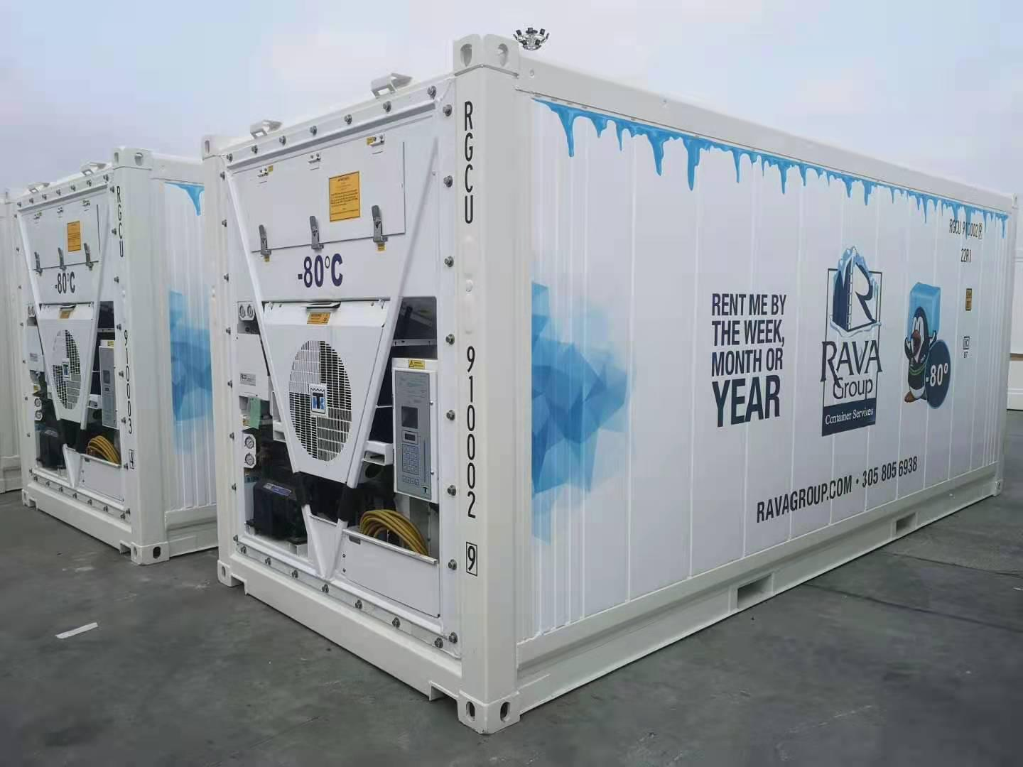 20′ Refrigerated Container (-80 c for covid vaccine)